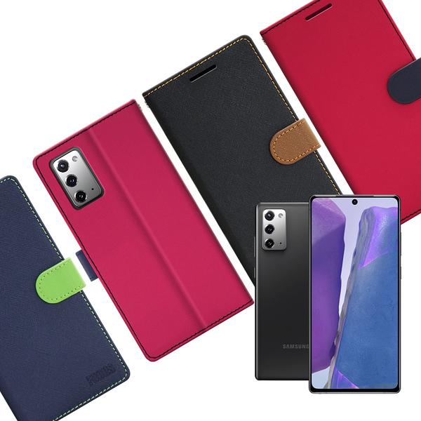 【台灣製造】FOCUS for 三星 Samsung Note 20 蜜糖繽紛支架皮套
