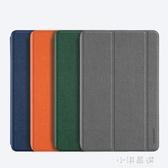 華為MatePad保護套華為mate pad平板保護殼10.4寸matepadpro全包『小淇嚴選』