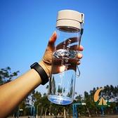 運動水杯男大號大容量水壺便攜茶杯女塑料日系【創世紀生活館】