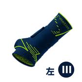 美締 medi E+motion 護腕 左手 3號 (單只)【杏一】