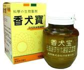 *KING WANG*香犬寶【小罐】健胃整腸好吸收-100g