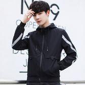 秋季潮流男士連帽外套男韓版潮流青少年流行帥氣修身男夾克衫外衣