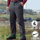 瑞多仕RATOPS 男款彈性刷毛長褲 基本款 DA3711 土壤褐色 保暖褲 防寒褲 刷毛褲 OUTDOOR NICE
