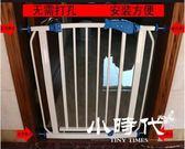免打孔兒童安全門欄樓梯口柵欄桿 ML-8