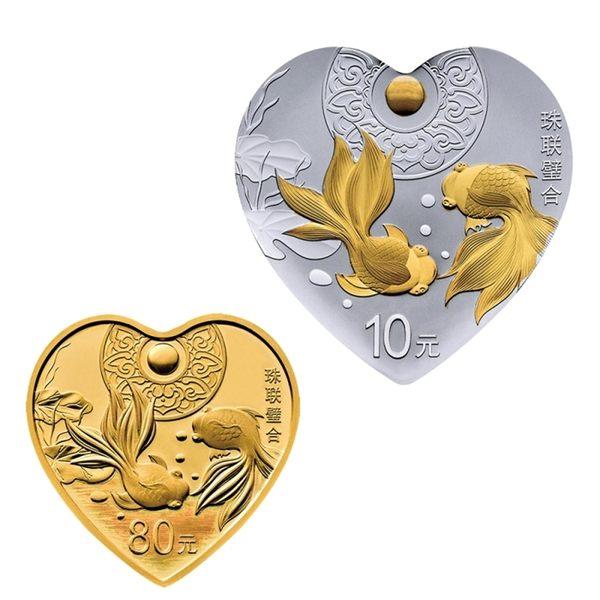 【台灣大洋金幣】2018 吉祥文化系列-珠聯璧合 心型金銀紀念幣 結婚祝賀、結婚禮物最佳選擇
