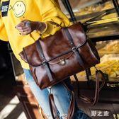 女公事包復古英倫風皮質雙肩包後背包手提包公文包商務休閒電腦包 KB8138【野之旅】