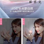 LED隨身化妝鏡帶燈梳妝迷你鏡子