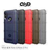 QinD MIUI 紅米 Note 5/Note 5 Pro 戰術護盾保護套 氣囊 減震抗摔 全包邊 保護殼 背蓋 保護套