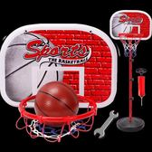 兒童戶外運動鐵桿籃球架可升降投籃框家用室內寶寶男孩皮球類玩具igo 雲雨尚品