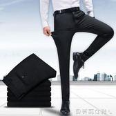 西裝褲男士商務休閒西褲男黑色彈力小腳褲修身長褲子韓版 貝芙莉