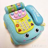 音樂玩具 幼兒音樂早教玩具小寶寶啟蒙電話機男孩女孩周歲3歲嬰兒益智 夢幻衣都