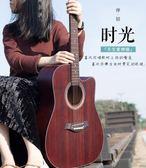 吉它吉他吉他民謠吉他40寸41寸吉他初學者學生女男吉它木吉他jita樂器  提拉米蘇