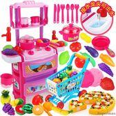 切水果玩具 兒童廚房玩具套裝仿真廚具切菜做飯水果切切樂女孩男孩過家家玩具jy【好康免運】
