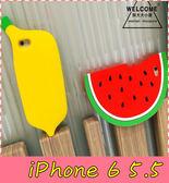 【萌萌噠】iPhone 6 / 6S Plus (5.5吋) 創意可愛立體西瓜香蕉保護殼 全包防摔矽膠軟殼 手機殼 手機套