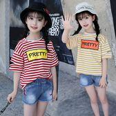 *╮小衣衫S13╭*中大女童夏季剪口短袖條紋T恤1070710