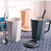 簡約水杯創意潮流辦公室杯子陶瓷馬克杯帶蓋勺咖啡杯情侶杯牛奶杯