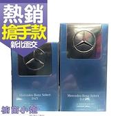 Mercedes Benz Select DAY 賓士 日之耀 男性淡香水 100ML