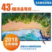 SAMSUNG 三星 43吋 4K平面 UHD 液晶電視 UA43NU7100