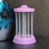 led滅蚊燈家用無輻射靜音插電式捕蚊器室內嬰兒光觸媒驅蚊一掃光 【端午節特惠】