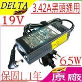 GIGABYTE 筆電充電器-技嘉 變壓器- NB1401 N512,N411,W511U,N521U N211U,W431U,W251U