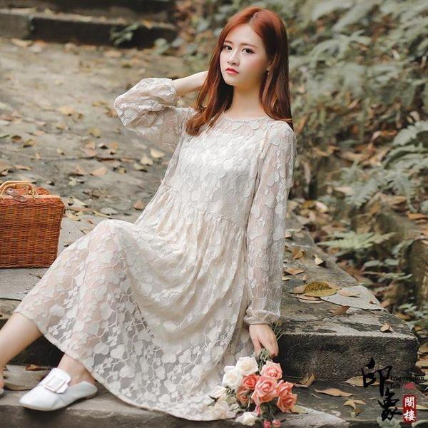 大尺碼洋裝文藝復古寬鬆大尺碼女蕾絲小清新長袖連身裙 618降價