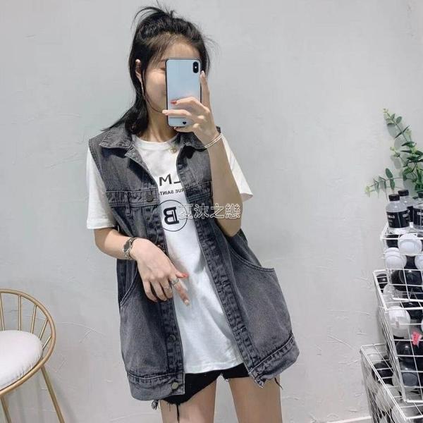 春夏季新款牛仔馬甲女學生韓版洋氣網紅寬鬆無袖背心馬夾外套bf風