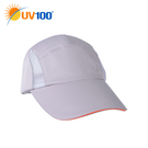 UV100 防曬 抗UV-跳色出芽透氣鴨舌帽