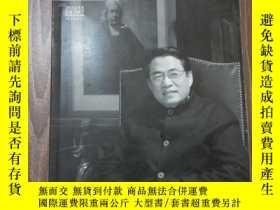 二手書博民逛書店藝術家2012年第2期總第78期罕見封面人物 楊飛雲Y24022