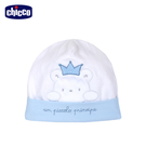 chicco-城堡王子-繡圖嬰兒帽