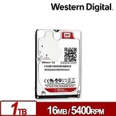 WD10JFCX 紅標 1TB 2.5吋NAS專用硬碟