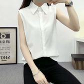 無袖白色襯衫女夏裝新款韓版百搭寬鬆學生顯瘦短袖襯衣女裝春秋【米拉生活館】