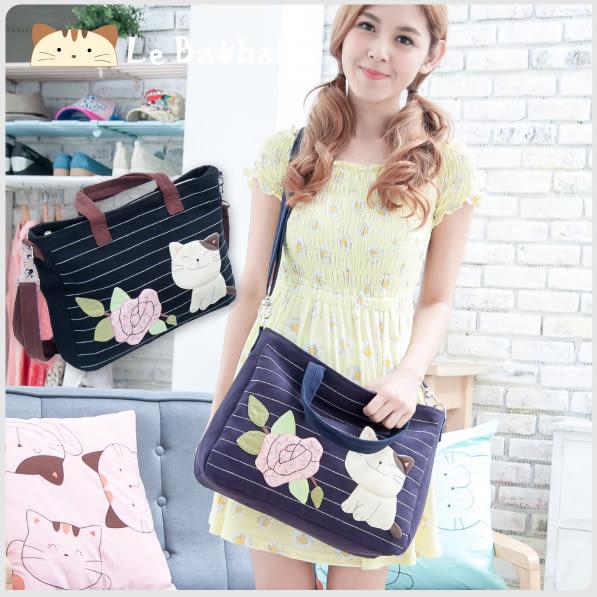 側背包~啵啵貓日系貓咪包 啵啵貓橫條紋兩用包/測背包/手提包/拼布包包