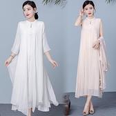 洋装 中大尺碼 中國風套裝連身裙兩件套女高端奢華大牌大碼改良旗袍紡紗長裙茶服