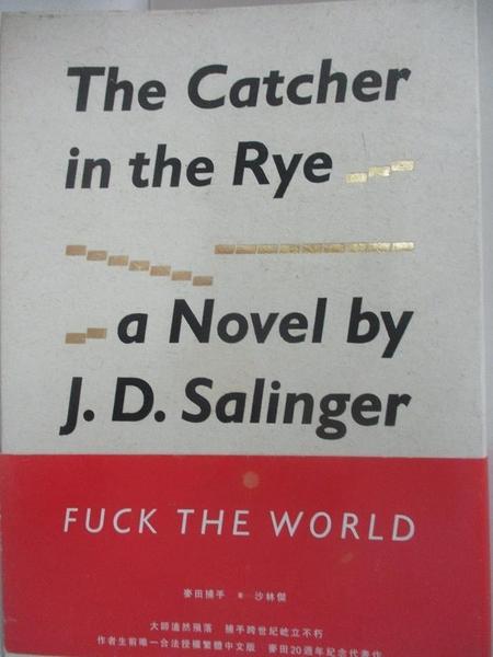 【書寶二手書T5/翻譯小說_BX6】The Catcher in the Rye麥田捕手_沙林傑, 施咸榮