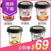 韓國 Yopokki 辣炒年糕即食杯(1杯裝) 5款可選【小三美日】$79