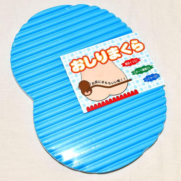 浴室 戶外休閒 防滑 減壓坐墊 安全衛生 EVA樹脂 日本製造 藍色