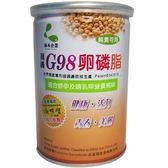 涵本頂級G98大豆卵磷脂(200g/罐)