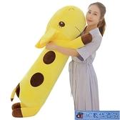 趴趴長頸鹿小鹿公仔睡覺抱枕毛絨玩具娃娃實用生日情人節禮物女生 WJ3C數位百貨