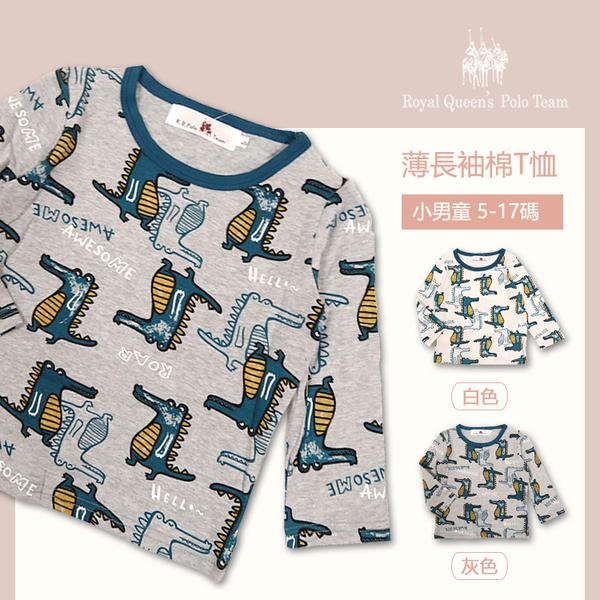 兒童長袖棉T恤 鱷魚圖案 2色 [10643]RQ POLO 小童 秋冬童裝 5-17碼