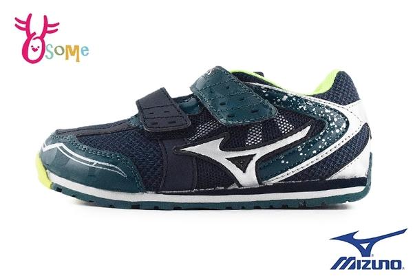 Mizuno童鞋 美津濃運動鞋 魔鬼氈 足弓墊 男童運動鞋 機能慢跑鞋 H9246#藍綠◆OSOME奧森鞋業