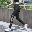 瑜伽服 假兩件運動褲女緊身彈力跑步提臀瑜伽健身褲字母速干九分褲顯瘦秋 小宅女