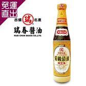 瑞春 菊級清油(醬油)(十二瓶入)【免運直出】