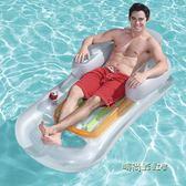 原裝Bestway靠背躺椅單人浮排充氣浮床水床沙灘墊水上氣墊「時尚彩虹屋」