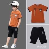男童夏裝套裝 帥氣短袖新款韓版潮中大童衣服兒童兩件套  yu3988『夢幻家居』