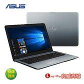 華碩 ASUS X540UB 15吋筆電 (i5-8250U/MX110/4G/1TB) X540UB-0231C8250U 星空銀