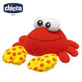 CHICCO-神奇感溫螃蟹洗澡玩具/義大利原廠 大樹