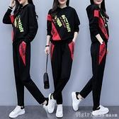 套裝 運動套裝女秋冬2020新款時尚網紅學生大碼氣質顯瘦休閒衛衣兩件套 開春特惠