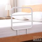 床邊扶手 床護欄老人床邊扶手起身輔助器老...