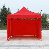 戶外廣告帳篷印字停車折疊遮陽棚伸縮雨棚擺攤棚子四腳帳篷大傘篷YYP  蓓娜衣都