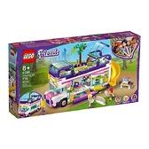 【南紡購物中心】【LEGO 樂高積木】Friends 姊妹淘系列 - 友誼巴士(778pcs) LT-41395